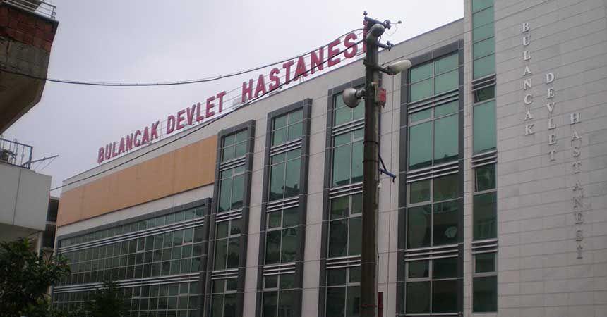 Bulancak Devlet Hastanesi açıklaması