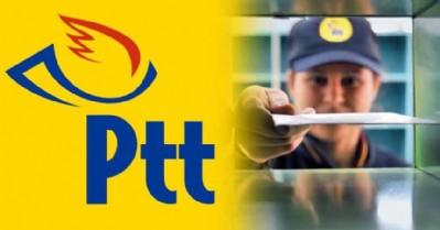 PTT, 2 bin 500 personel alacak