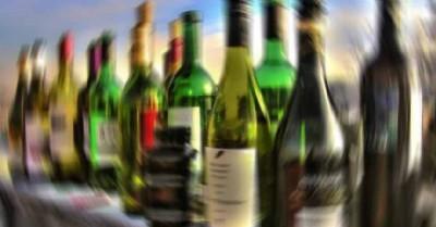Alkollü içkiye yüzde 15.5 ÖTV zammı