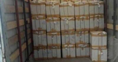 85 bin adet kaçak parfüm yakalandı