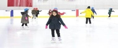 İlkadımlı minikler buza adım attı!