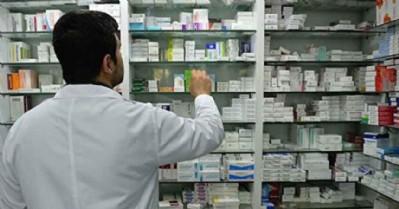 52 ilaç geri ödeme listesinden çıkarıldı