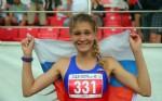 Deaflympics 2017'nin zirvesi Rusya'nın